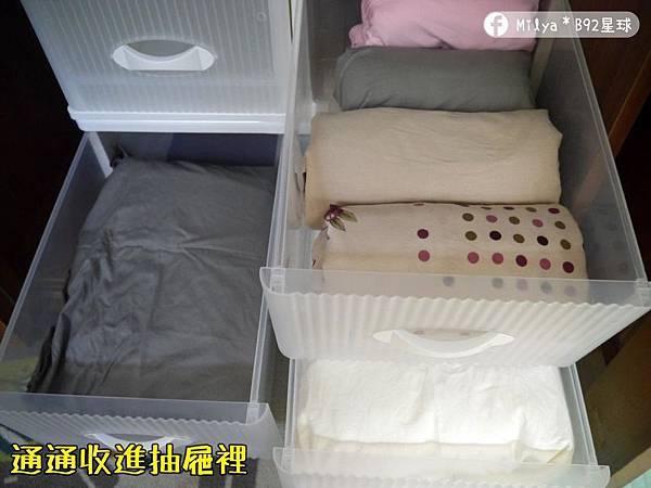 床包收納4