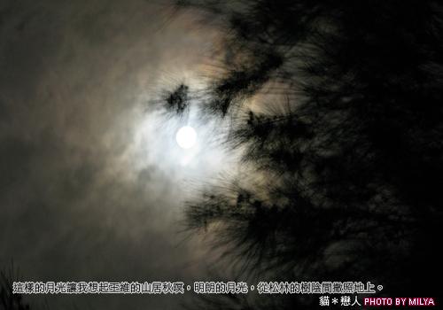 20081213-大滿月04