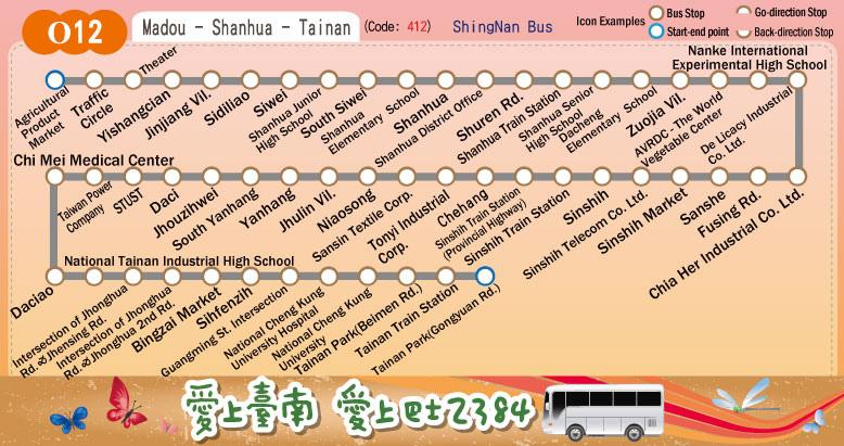 橘幹線12公車英文版.jpg