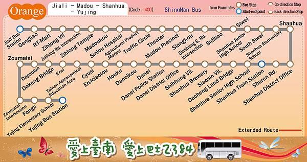 橘幹線公車英文版.jpg