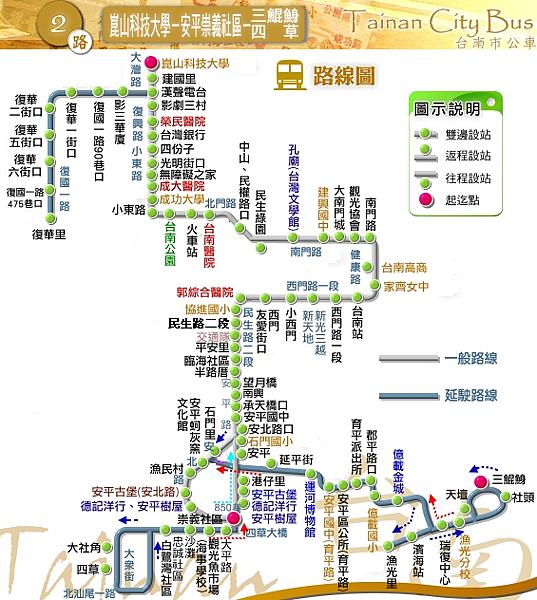 二號公車路線圖.PNG