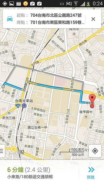 公園路到東和路.jpg