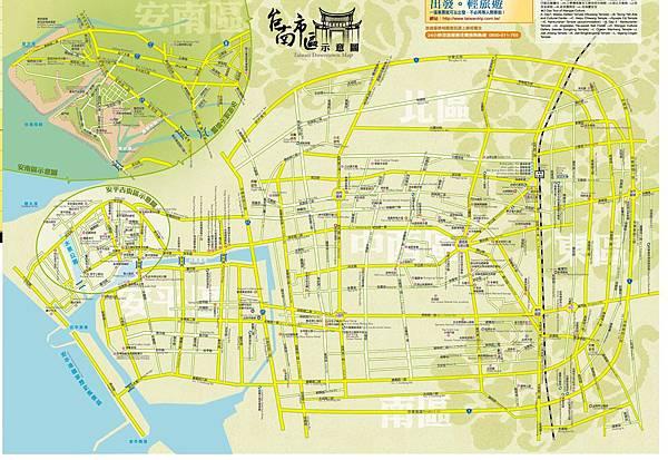 台南市區觀光導覽地圖-中英版
