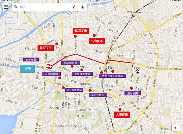 台南市區重點商圈美食街
