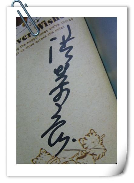 洪榮宏-2010-4-18.jpg