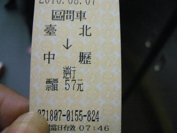 P1210672.JPG