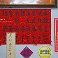 康樂街水餃12.JPG
