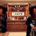 嶺仙山莊4.JPG
