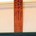 知事官邸7.JPG