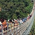天空之橋5.JPG