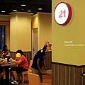 21世紀風味館7.JPG