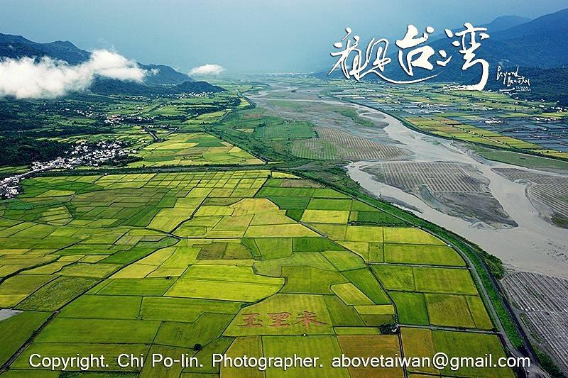 看見台灣2.jpg