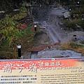 關子嶺泥漿溫泉5.JPG