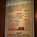 夏堤飯店19.JPG