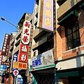 迦南水果店12.JPG