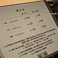 饗食天堂69.JPG