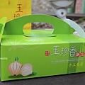 阿伯綠豆饌13.JPG