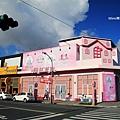 粉紅窩3.JPG