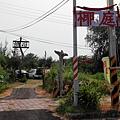 椰庭景觀餐廳3.JPG