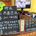 椰庭景觀餐廳16.JPG