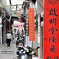 台南月老廟9.JPG