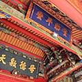 台南月老廟13.JPG
