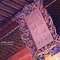 台南月老廟16.JPG