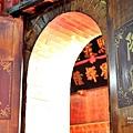 台南月老廟31.JPG
