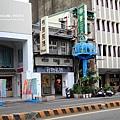 好物私塾2.JPG