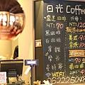 日光咖啡6.JPG