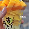 康宇家水果15.JPG