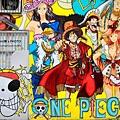 台中海賊王1.JPG