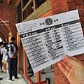 台中輕旅行19.JPG