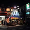 町盤美式餐館2.JPG
