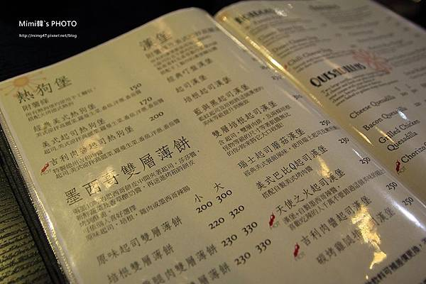 町盤美式餐館16.JPG