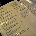 町盤美式餐館17.JPG