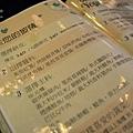 町盤美式餐館18.JPG