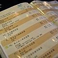 町盤美式餐館19.JPG