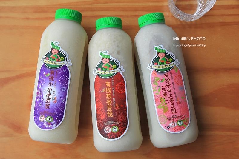 小荳荳有機豆漿3.JPG