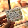 饗宴麻辣鍋11.JPG