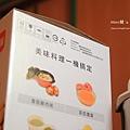 九陽豆漿機2.JPG