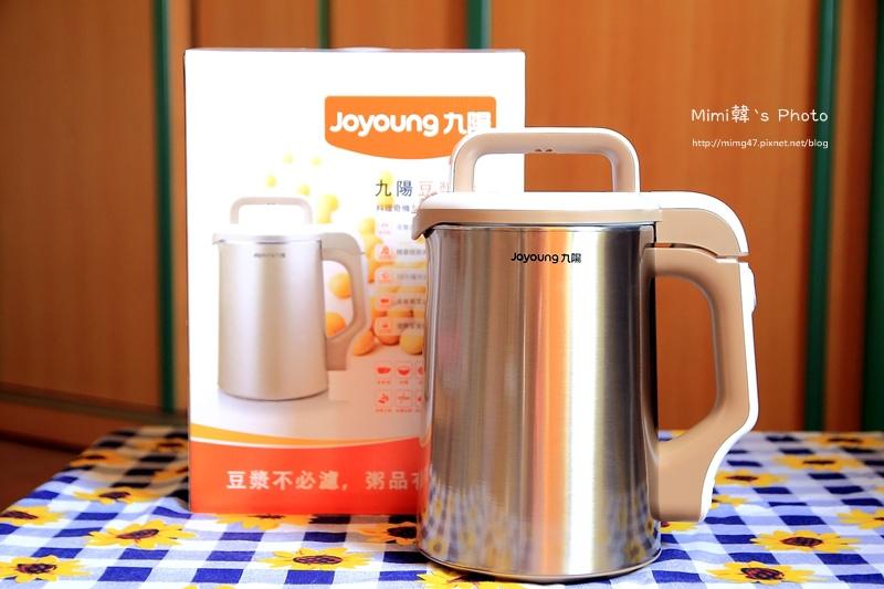 九陽豆漿機4.JPG