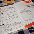 九陽豆漿機10.JPG