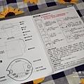 九陽豆漿機11.JPG
