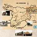 關子嶺溫泉17.jpg