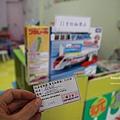 玩具愛樂園29.JPG