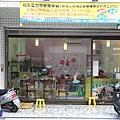 玩具愛樂園3.JPG