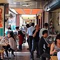 台南美食阿和肉燥飯2.JPG