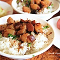 台南美食阿和肉燥飯12.JPG