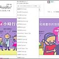 亞洲遊2.jpg
